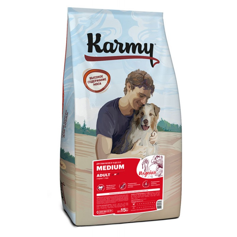 Сухой корм для собак Karmy с индейкой для средних пород 15 кг