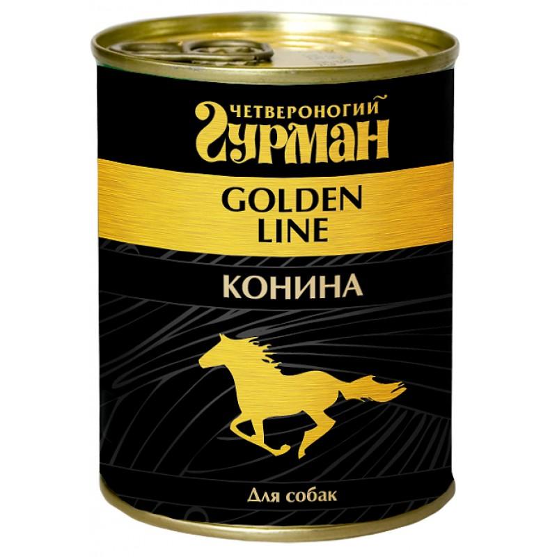 Влажный корм для собак Четвероногий Гурман Golden line Конина натуральная 0,34 кг