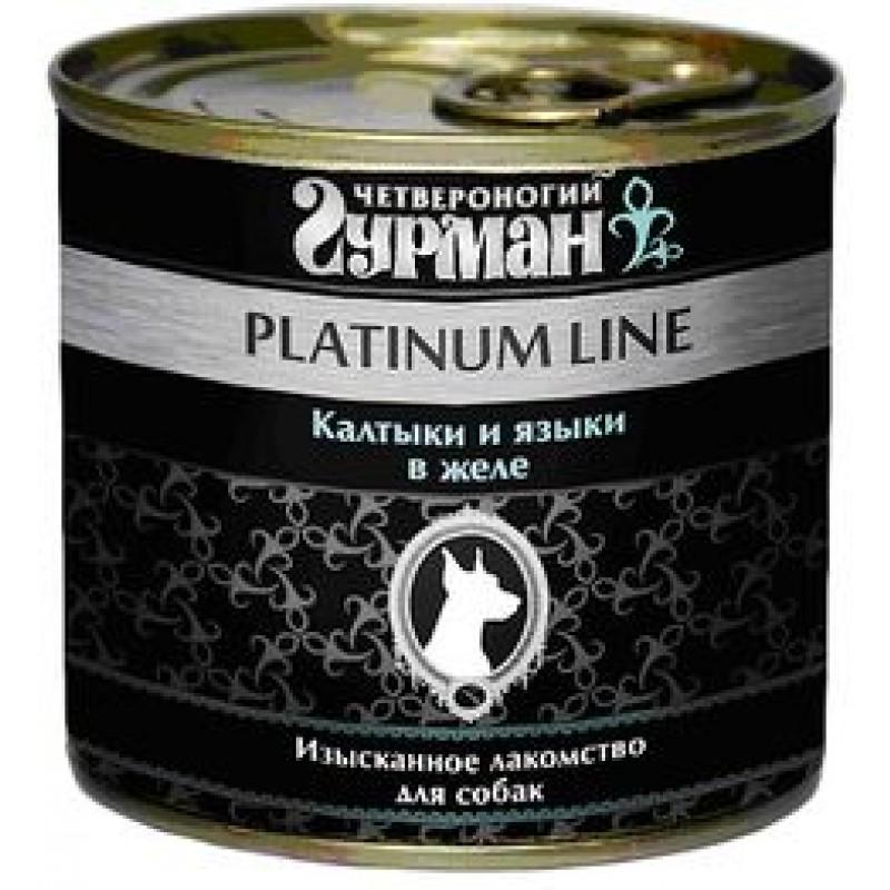 Влажный корм для собак Четвероногий Гурман Platinum line Калтыки и языки в желе 0,24 кг