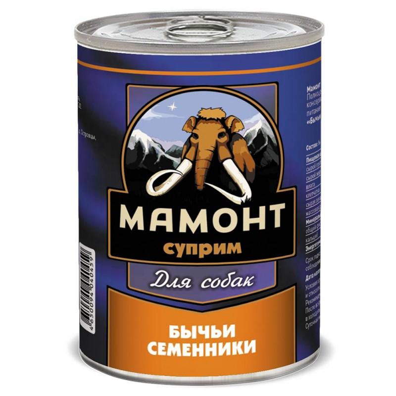 Влажный корм для собак Мамонт Суприм Бычьи семенники 0,34 кг