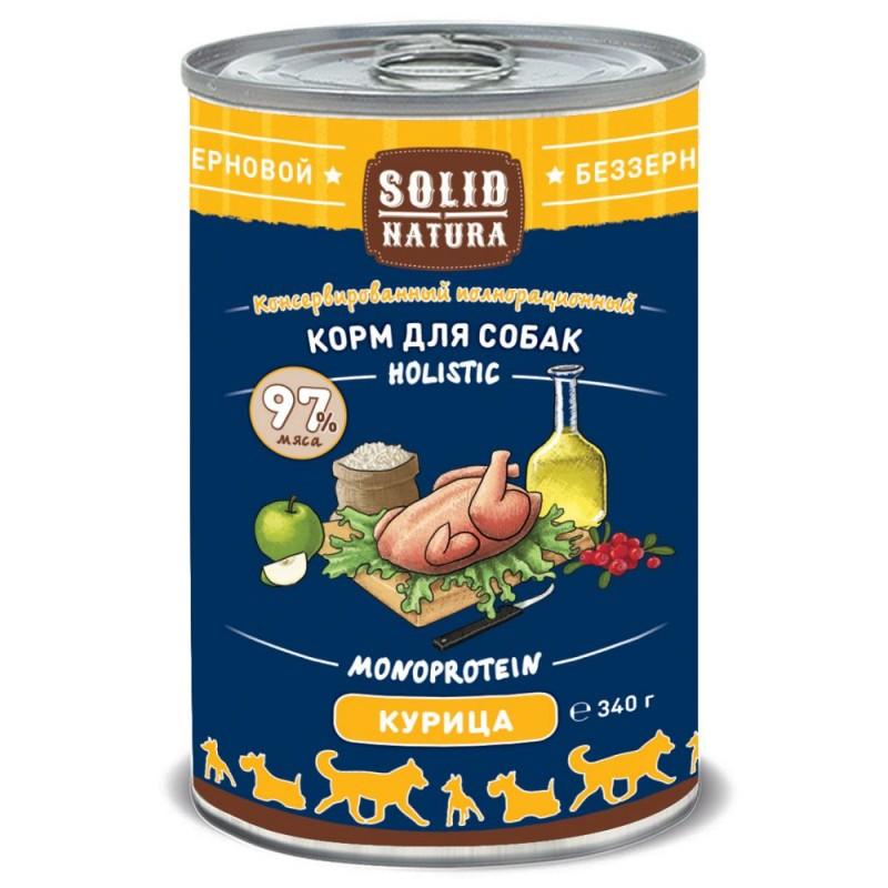 Влажный корм для собак Solid Natura Holistic Курица 0,34 кг