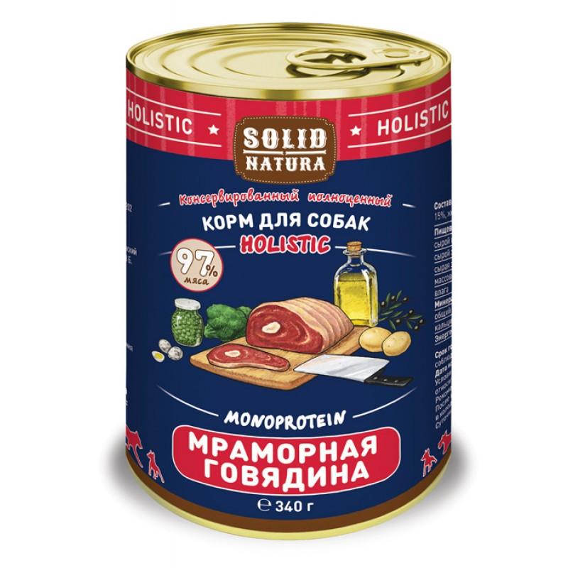 Влажный корм для собак Solid Natura Holistic Мраморная говядина 0,34 кг