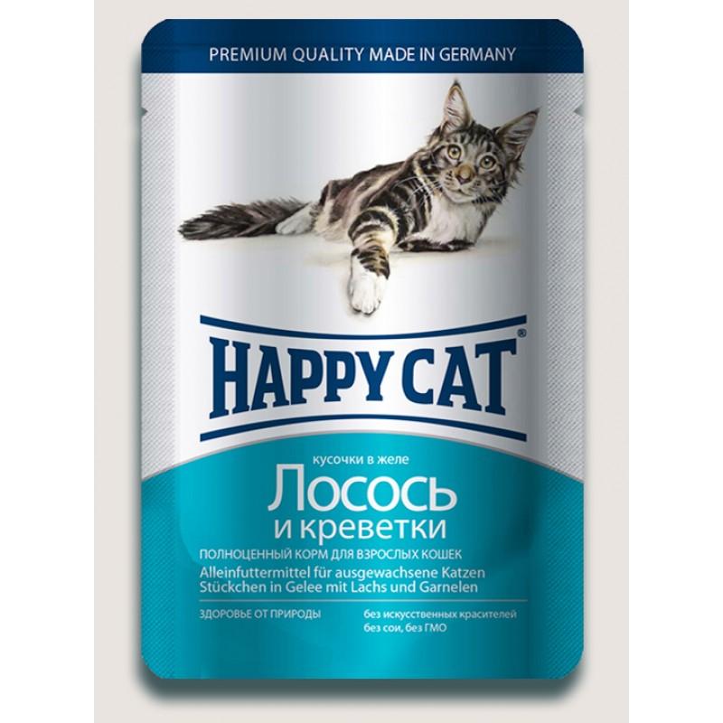 Влажный корм для кошек Happy Cat нежные кусочки в желе пауч с лососем и креветками 0,1 кг