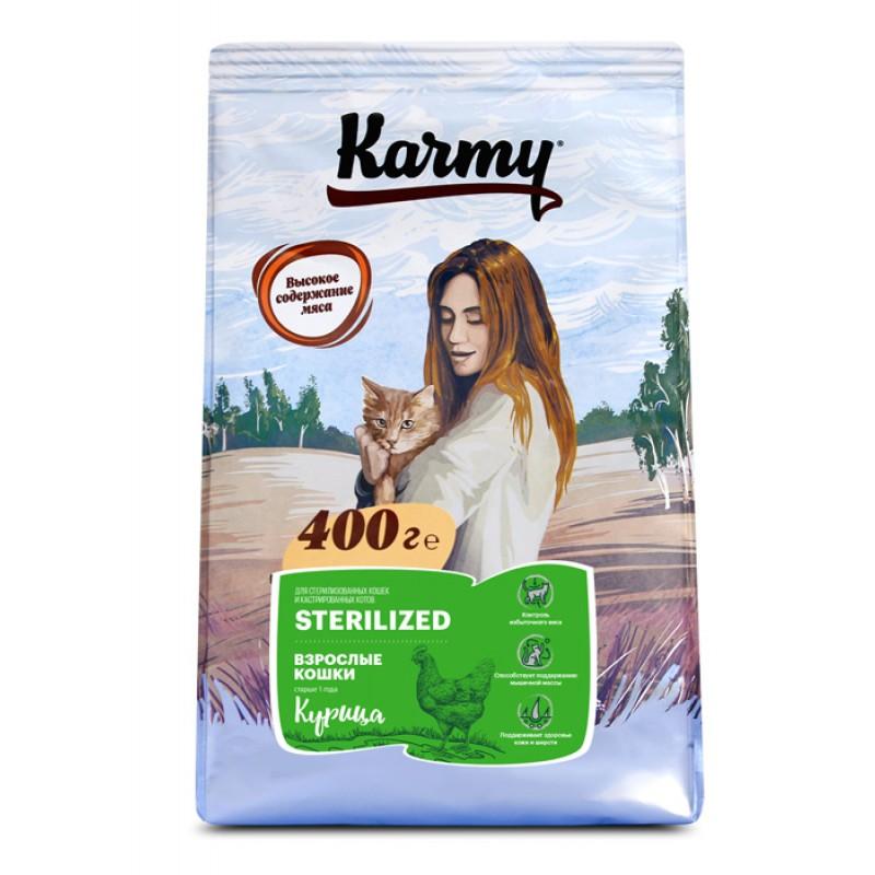 Сухой корм для кошек Karmy Sterilized c курицей 0,4 кг