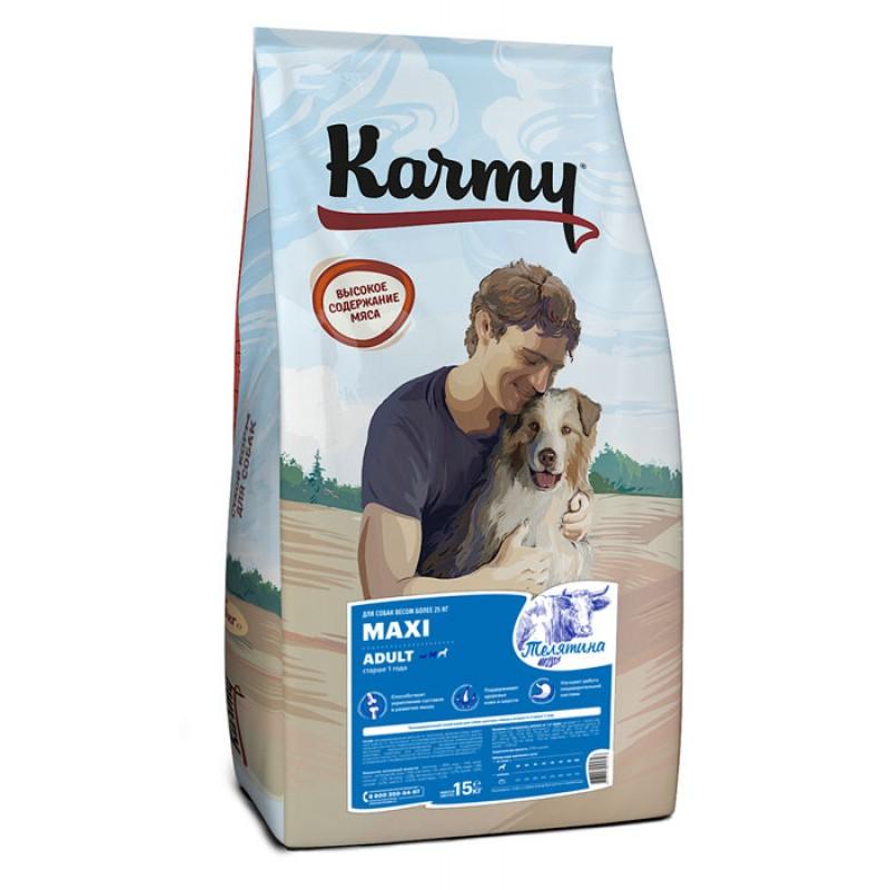 Сухой корм для собак Karmy с телятиной для крупных пород 15 кг