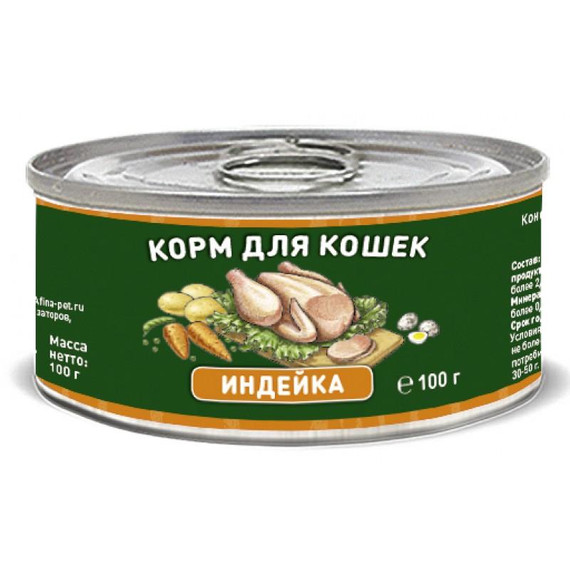 Влажный корм для кошек Solid Natura Holistic Индейка 0,1 кг