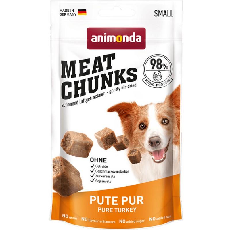 Лакомство для собак Animonda Meat Chunks для мелких пород с индейкой 0,06 кг