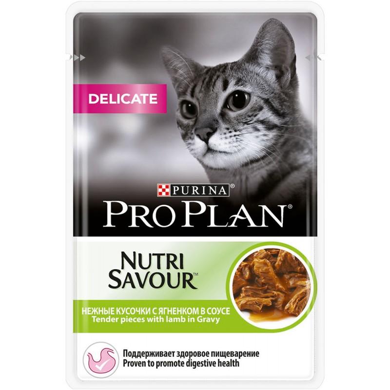 Влажный корм для кошек Purina Pro Plan NutriSavour Delicate Feline with Lamb pouch в соусе 0,085 кг