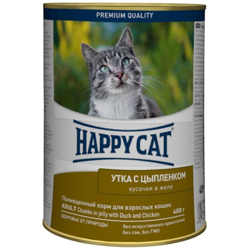 Влажный корм для кошек Happy Cat Chunks In Jelly With Dack And Chicken 0,4 кг