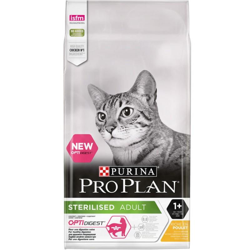 Сухой корм для кошек Purina Pro Plan Sterilised Optidigest Chicken 10 кг