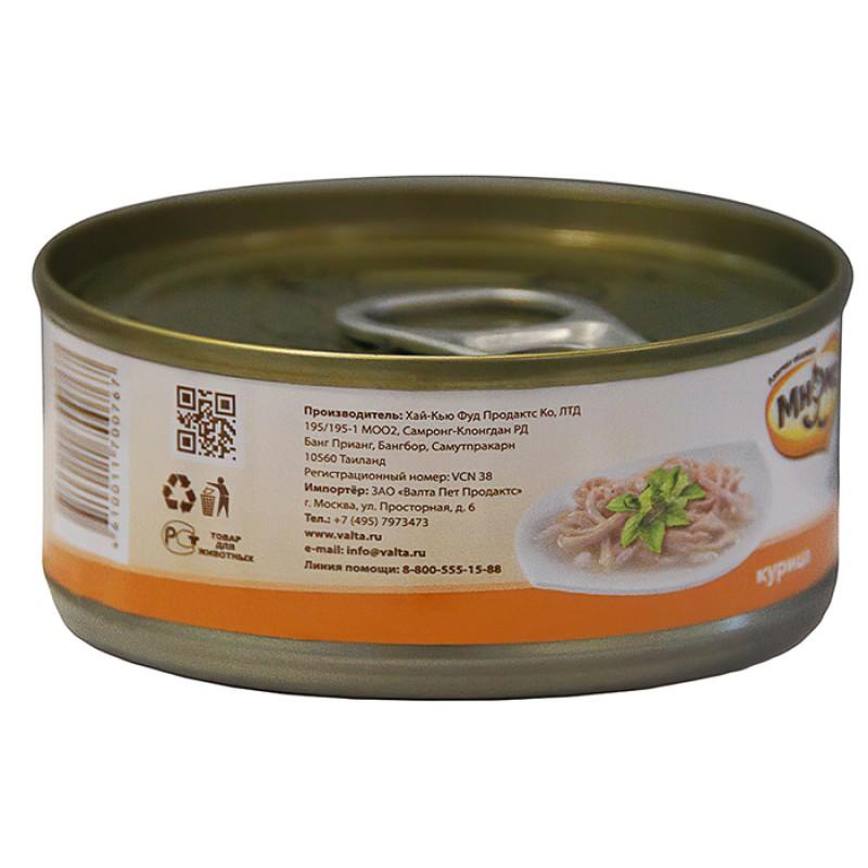 Влажный корм для кошек Мнямс Курица в нежном желе 0,07 кг
