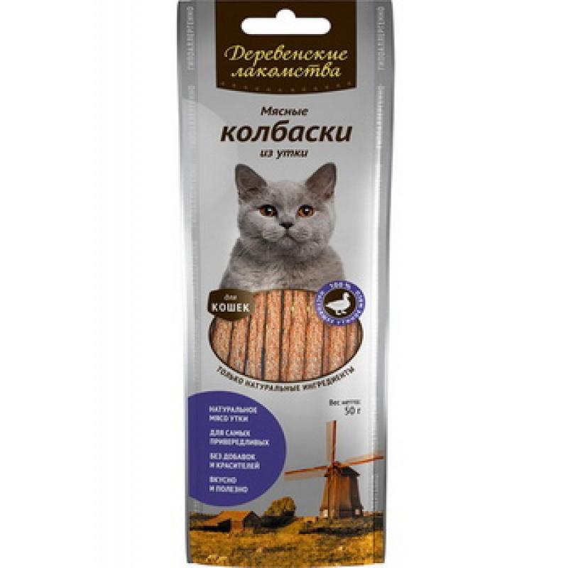 Лакомство для кошек Деревенские Лакомства Мясные колбаски из утки 0,045 кг