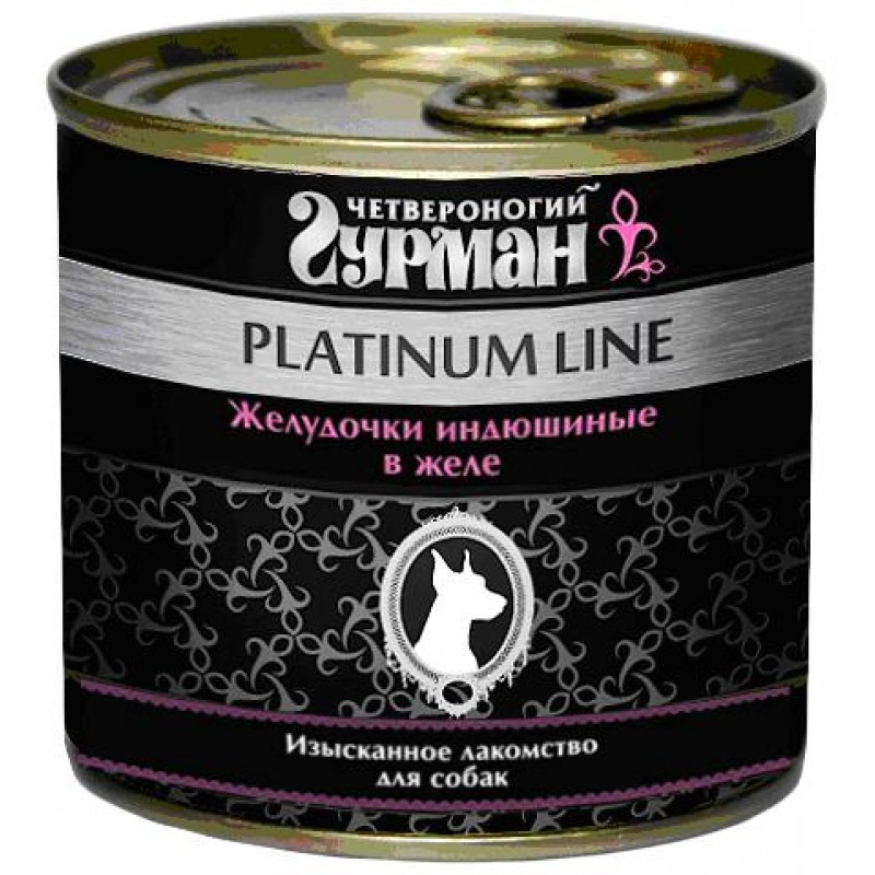 Влажный корм для собак Четвероногий Гурман Platinum line Желудочки индюшиные в желе 0,24 кг