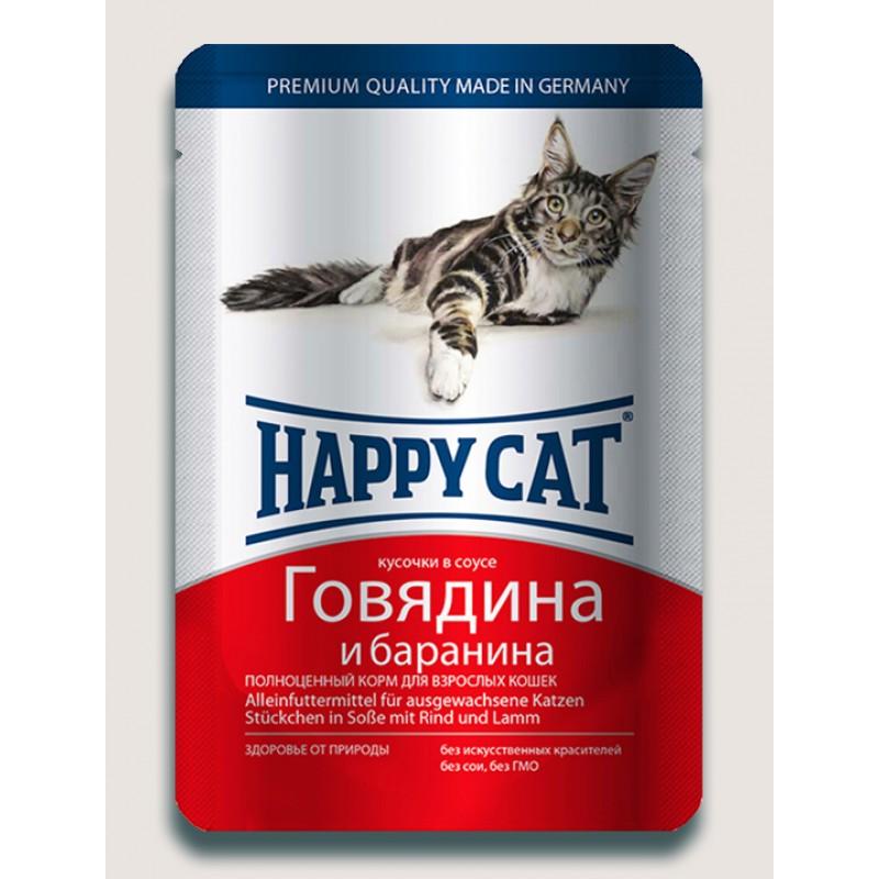 Влажный корм для кошек Happy Cat нежные кусочки в соусе пауч, говядина и баранина 0,1 кг