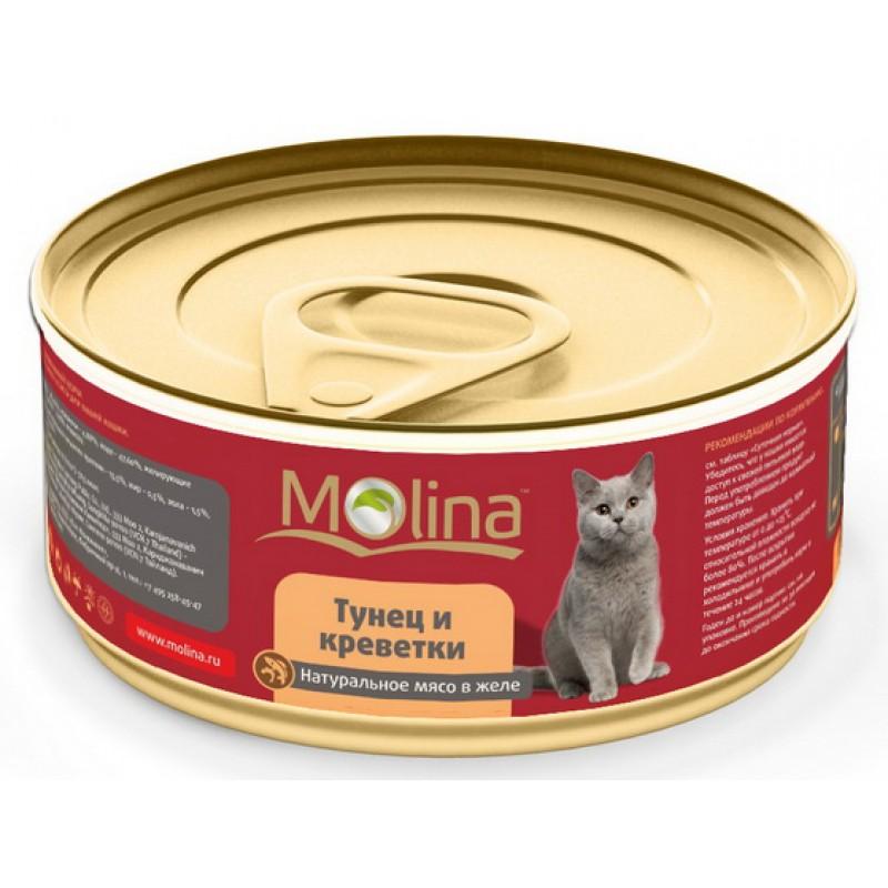 Влажный корм для кошек Molina Тунец с Креветками в Желе 0,08 кг