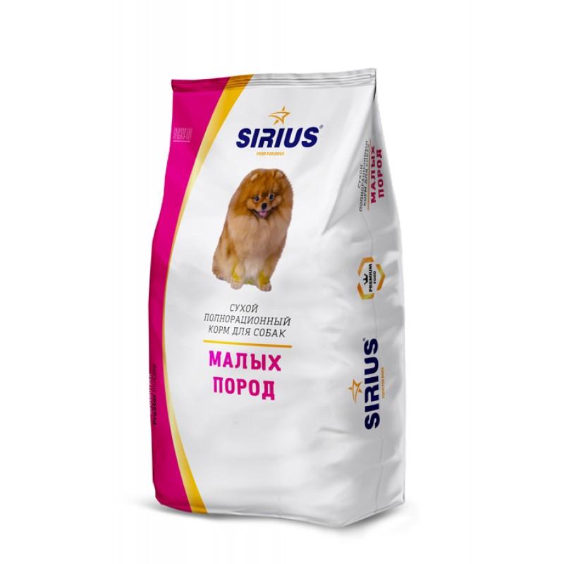 Сухой корм для собак Sirius мелких пород 3 кг