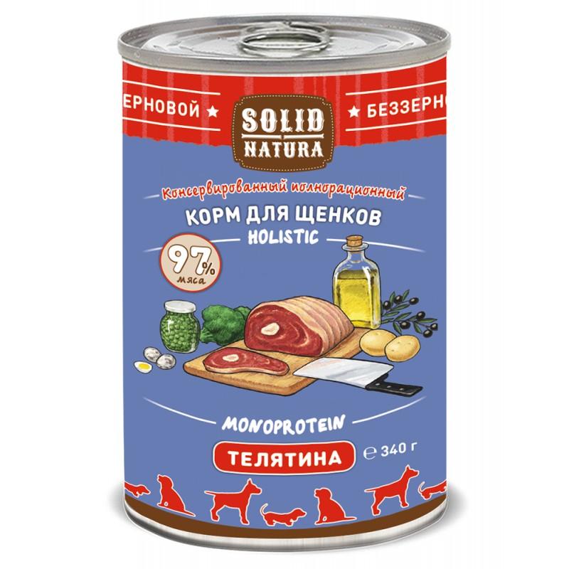 Влажный корм для щенков Solid Natura Holistic Телятина 0,34 кг
