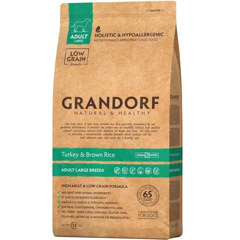 Сухой корм для собак Grandorf Индейка с рисом для крупных пород 12 кг