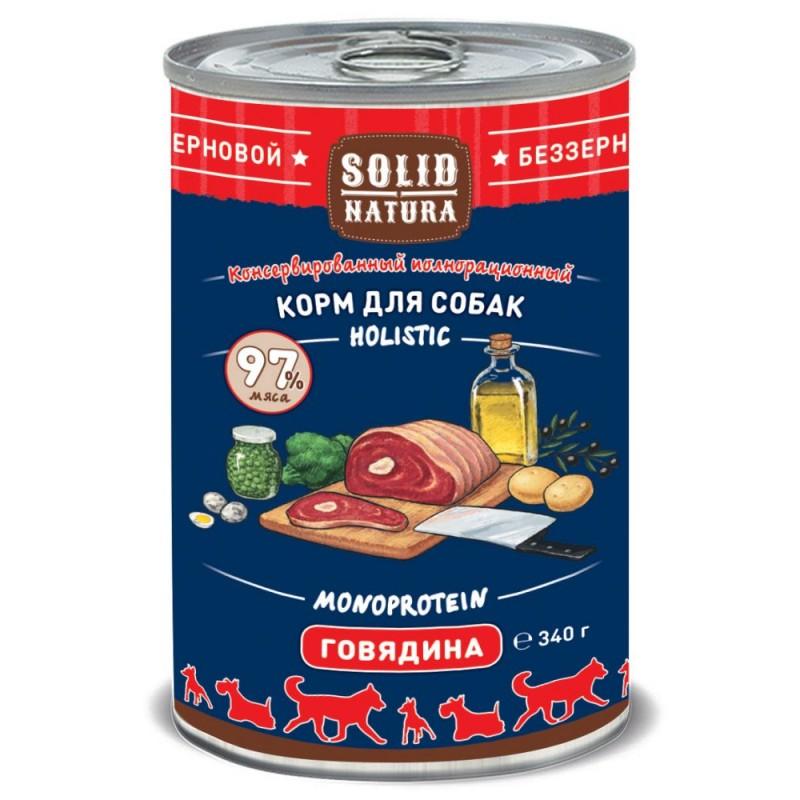 Влажный корм для собак Solid Natura Holistic Говядина 0,34 кг