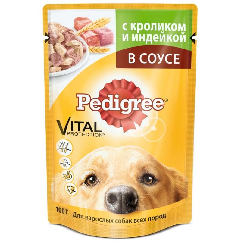 Влажный корм для собак Pedigree с кроликом и индейкой 28шт 0,1 кг