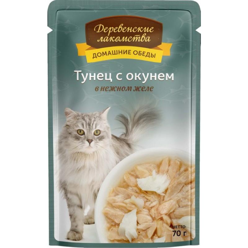 Влажный корм для кошек Деревенские Лакомства Тунец с окунем в нежном желе 0,07 кг