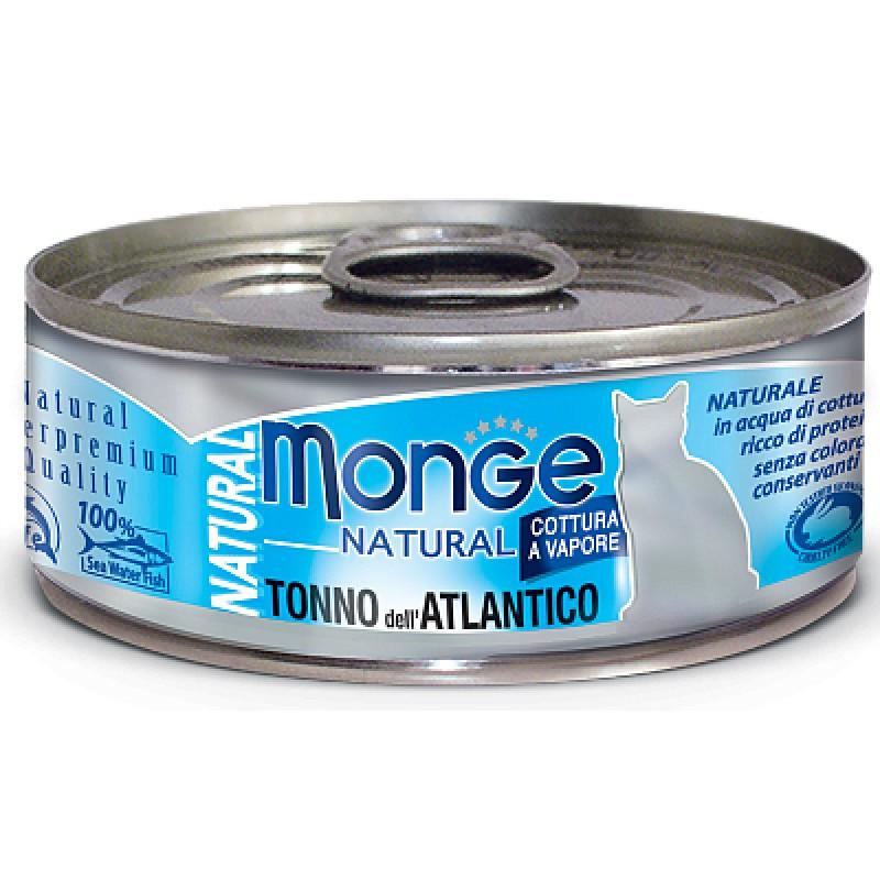 Влажный корм для кошек Monge Natural атлантический тунец 0,08 кг