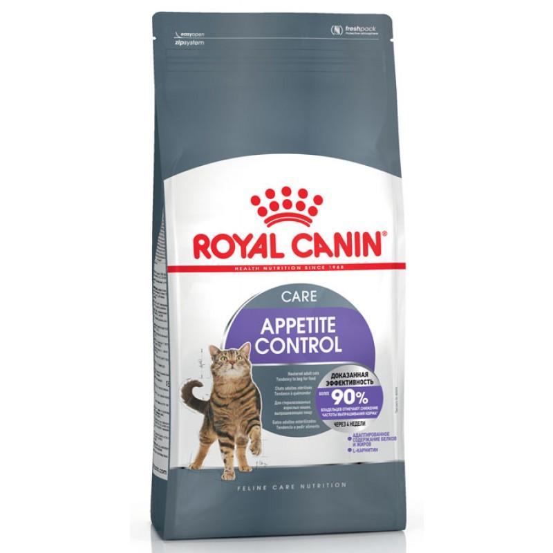 Сухой корм для кошек Royal Canin Appetite Control Care 0,4 кг