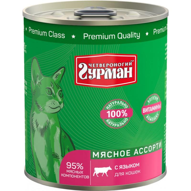 Влажный корм для кошек Четвероногий Гурман Мясное ассорти с языком 0,34 кг