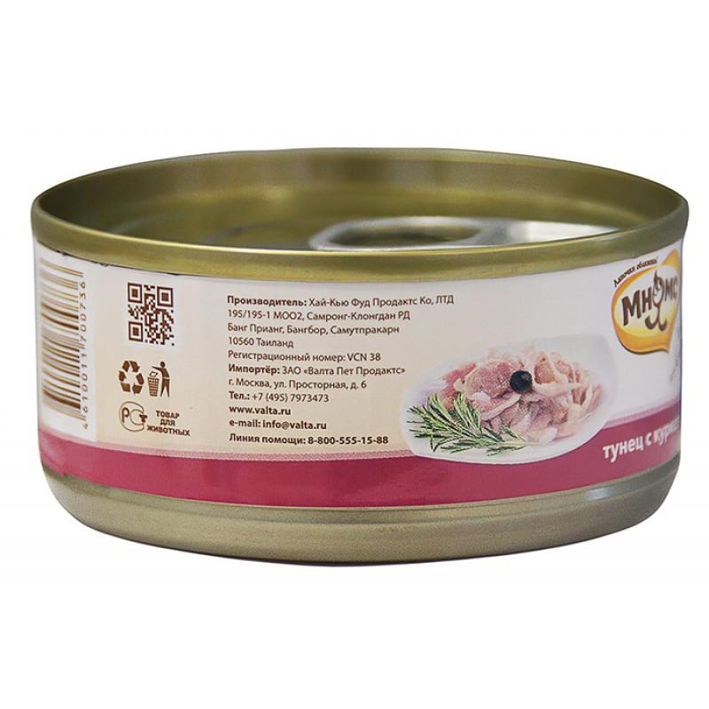 Влажный корм для кошек Мнямс Тунец с курицей в нежном желе 0,07 кг