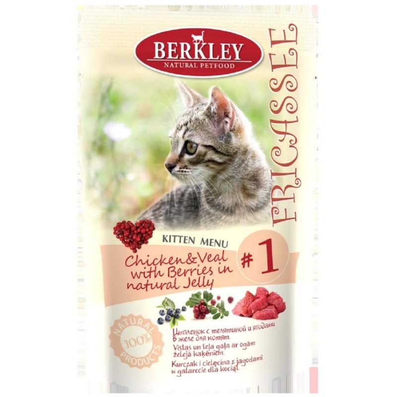 Влажный корм для кошек Berkley Фрикассе Цыпленок с телятиной в желе 0,1 кг