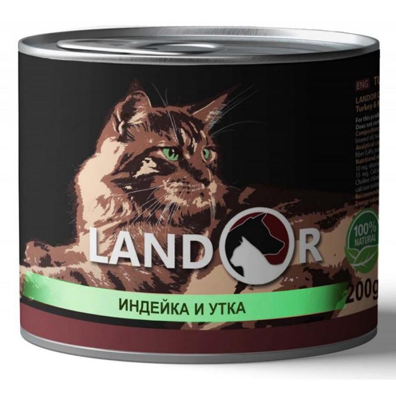 Влажный корм для котят Landor Turkey And Duck For Kitten индейка с уткой 0,2 кг