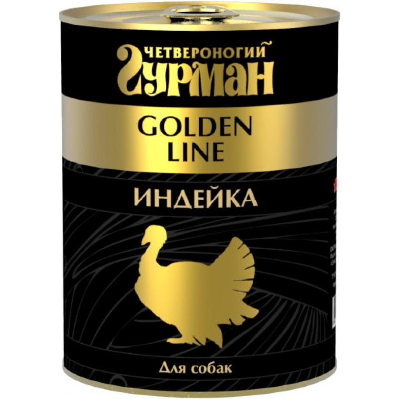 Влажный корм для собак Четвероногий Гурман Golden line Индейка натуральная 0,525 кг