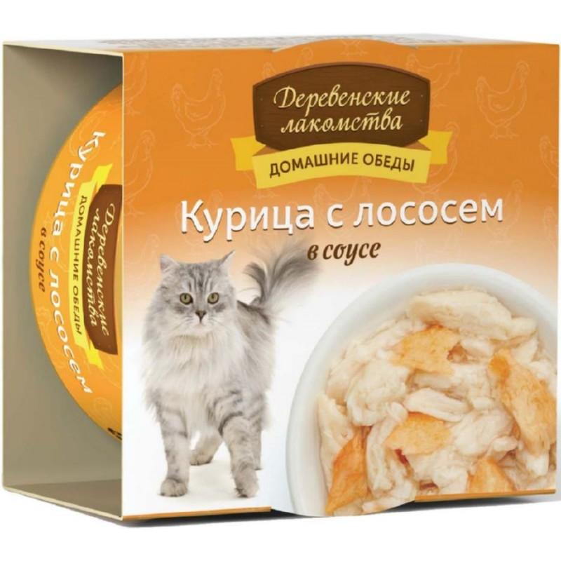 Влажный корм для кошек Деревенские Лакомства Курица с лососем в соусе 0,08 кг
