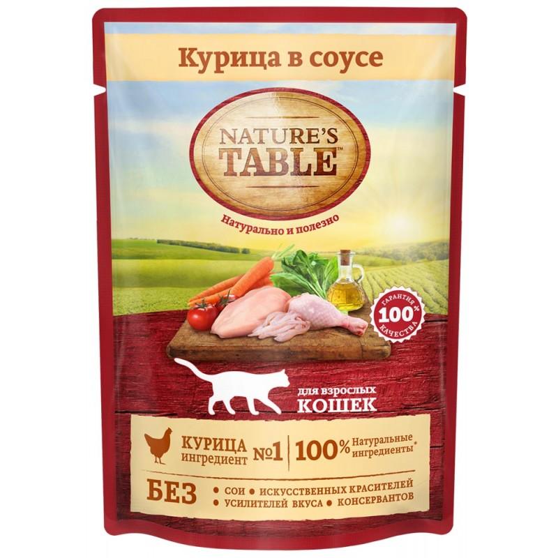 Влажный корм для кошек Natures Table Курица в соусе 0,085 кг