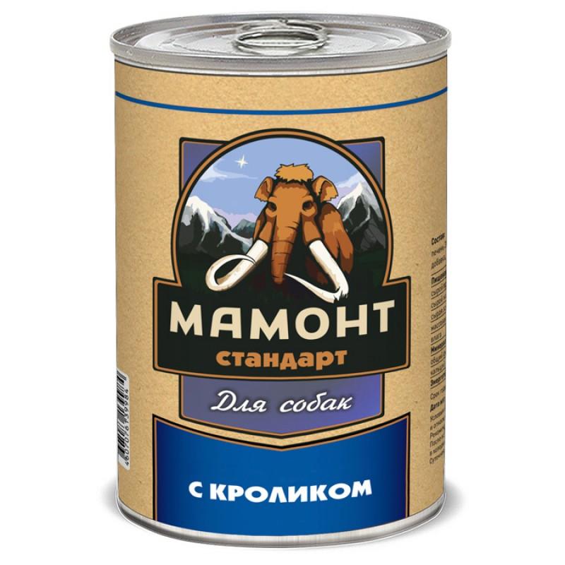 Влажный корм для собак Мамонт Стандарт Кролик  0,97 кг