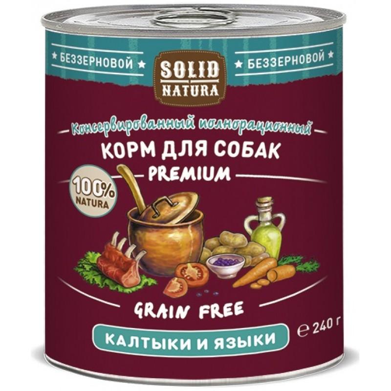 Влажный корм для собак Solid Natura Premium Калтыки и языки 0,24 кг