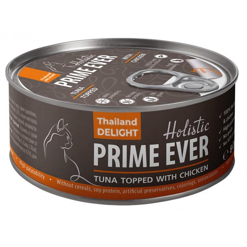 Влажный корм для кошек Prime Ever Тунец с цыпленком в желе 0,08 кг