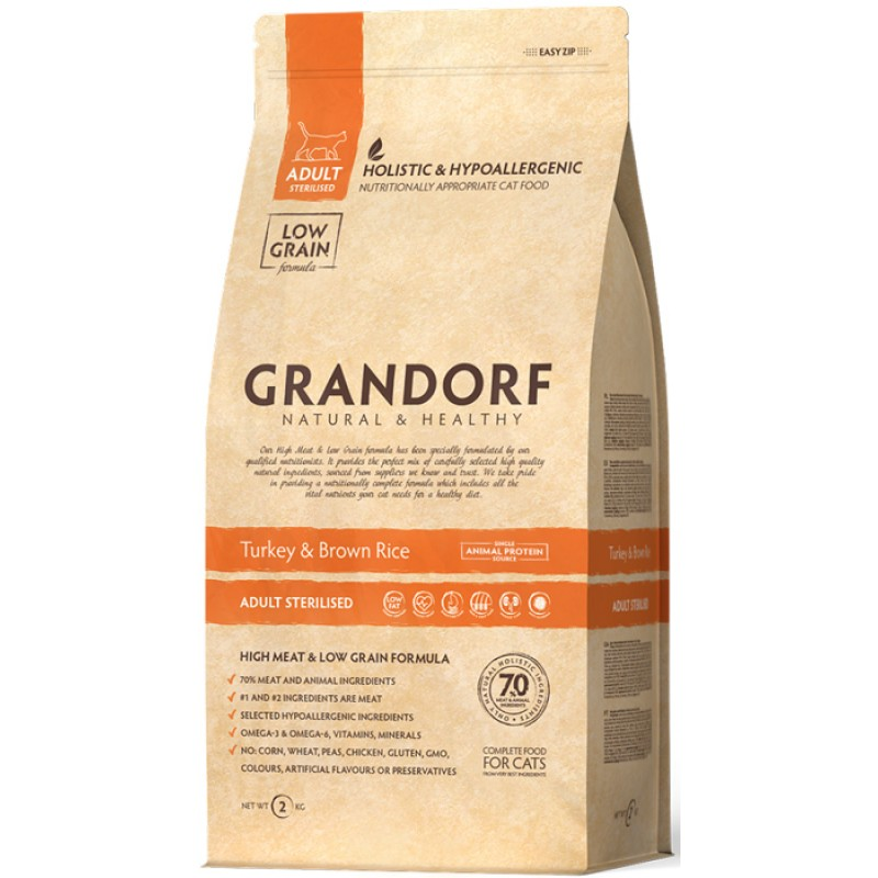 Сухой корм для кошек Grandorf Sterilised индейка с рисом 2 кг