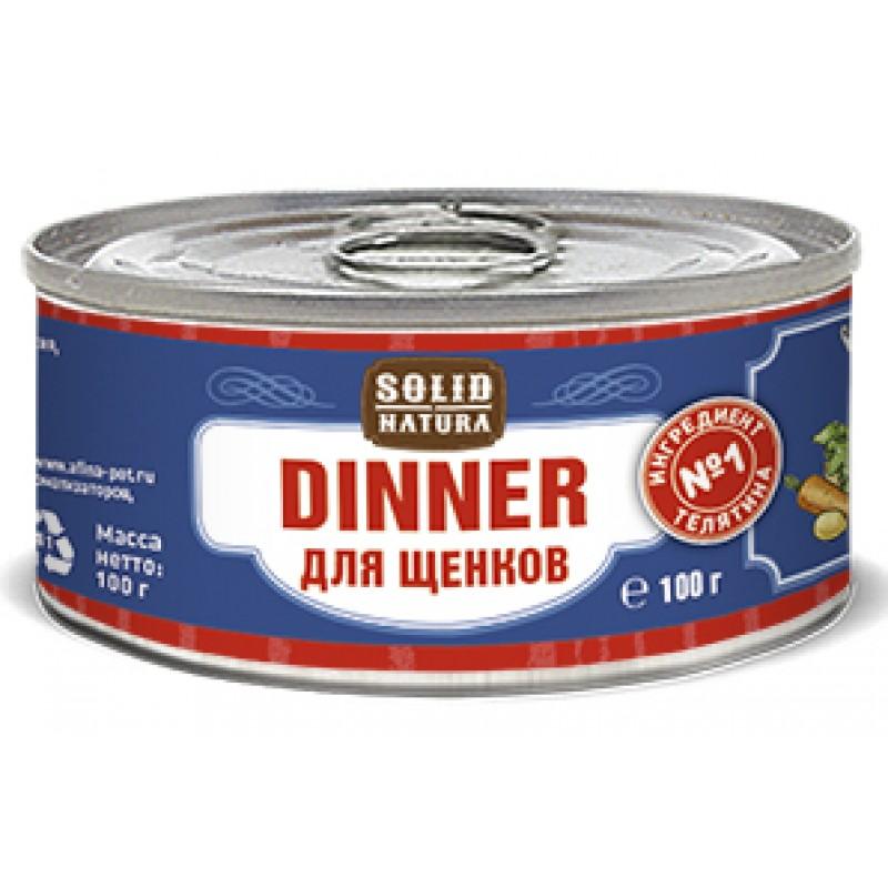 Влажный корм для щенков Solid Natura Dinner Телятина 0,1 кг