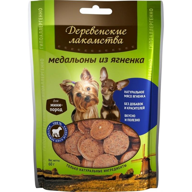 Лакомство для собак маленьких пород Деревенские Лакомства для мини-пород Медальоны из ягненка 0,055 кг