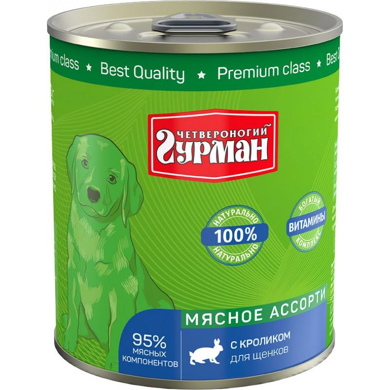 Влажный корм для щенков Четвероногий Гурман Мясное ассорти с кроликом 0,34 кг