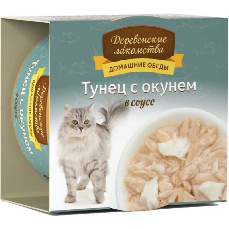 Влажный корм для кошек Деревенские Лакомства Тунец с окунем в соусе 0,08 кг