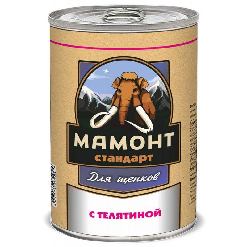 Влажный корм для щенков Мамонт Стандарт Телятина 0,97 кг