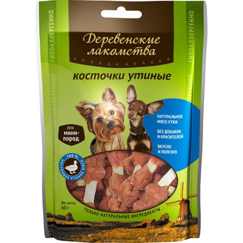Лакомство для собак маленьких пород Деревенские Лакомства Косточки утиные 0,055 кг