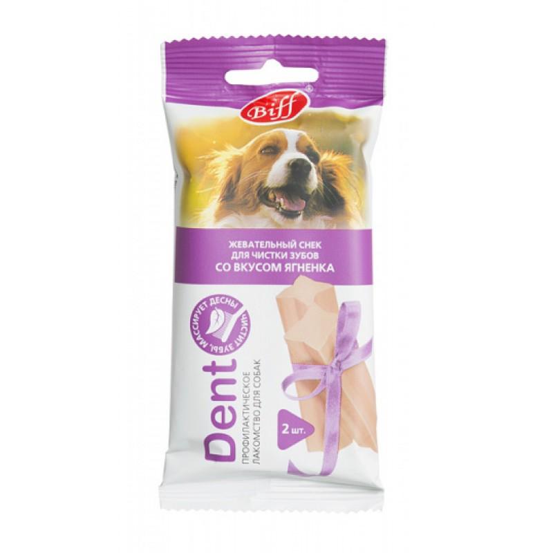 Лакомство для собак Titbit Dent Снек жевательный для средних пород со вкусом ягненка 0,05 кг