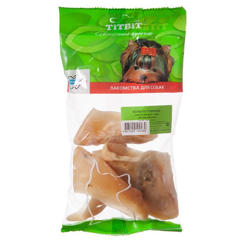 Лакомство для собак Titbit Копыто говяжье мягкая упаковка 0,14 кг