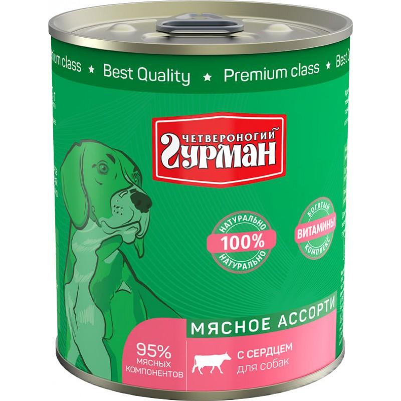 Влажный корм для собак Четвероногий Гурман Мясное ассорти с сердцем 0,34 кг