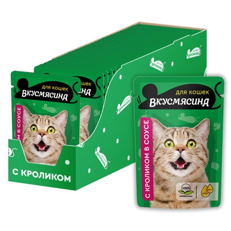 Влажный корм для кошек Вкусмясина Кусочки с кроликом в соусе 0,085 кг