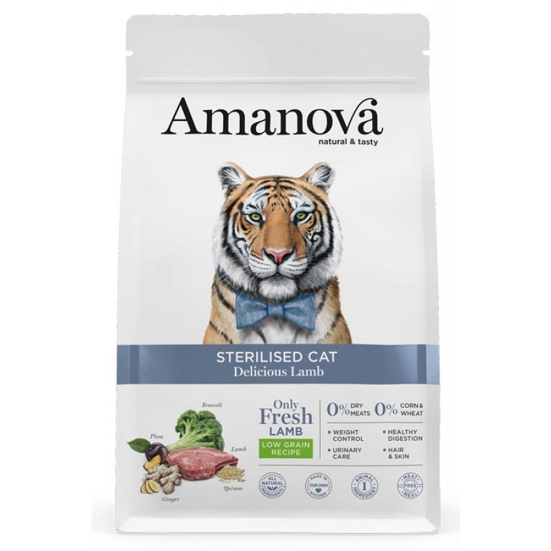 Сухой корм для кошек Amanova Sterilized с аппетитным ягнёнком 1,5 кг