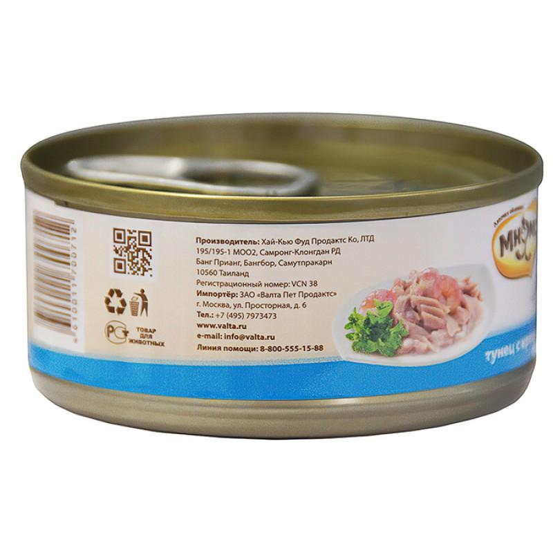 Влажный корм для кошек Мнямс Тунец с креветками в нежном желе 0,07 кг